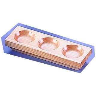 ひのき 3穴薬味皿 <QYK13>
