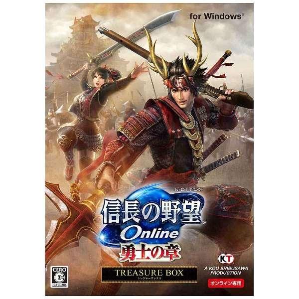 オンライン 〔Win版〕 信長の野望 Online -勇士の章- 【TREASURE BOX】