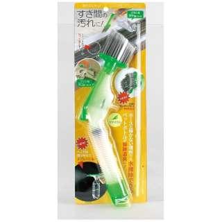 ペットボトル使用加圧掃除ブラシ ジェット水圧ブラシ グリーン