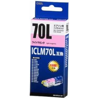 INK-E70LA-LM 互換プリンターインク ライトマゼンタ