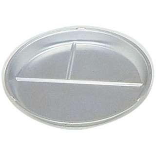アルマイト ランチ皿丸型(3食) 114A <RLVD1>