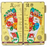 足つぼ健康ボード(茶殻入り) <VAS0201>