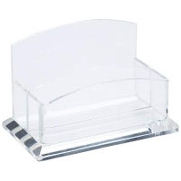 クルーズ カタログケース 仕切り版 名刺立 ヨコ仕切板 収納枚数約200枚 CR70709