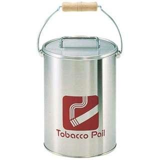 たばこペール CP-Z-22 <ZTB01022>