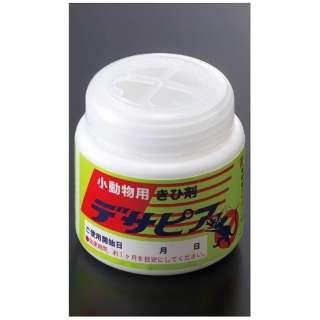 デサピア きひ剤(置きタイプ) 小動物用 100g <XKH0601>