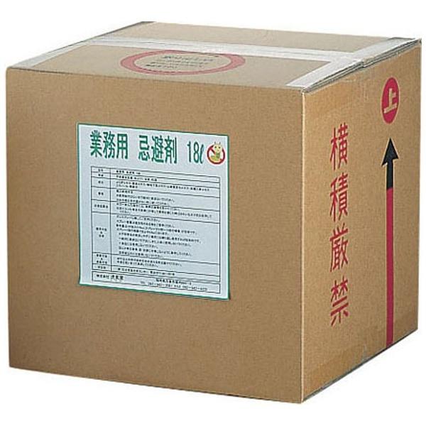遠藤商事 業務用 忌避剤 18L通常液 XKH0202