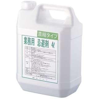 業務用 忌避剤 4L(濃縮液) <XKH0101>