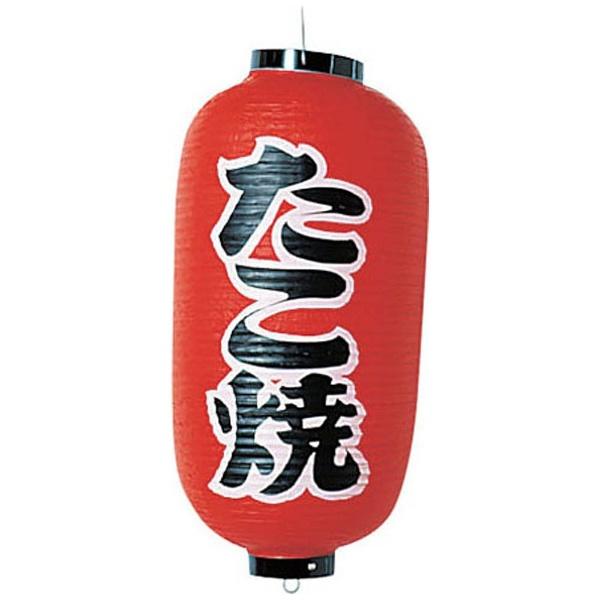 カドキ (101)