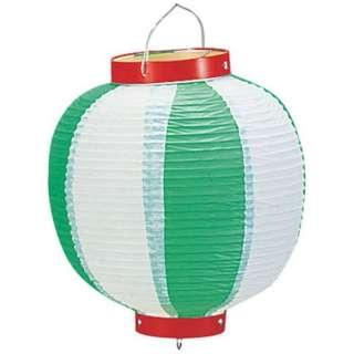 ビニール提灯丸型 《9号》 緑/白 b44 <YTY0295K>