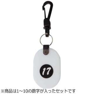 ツインチケット(10組入) 1~10 白 <ZTK2802>
