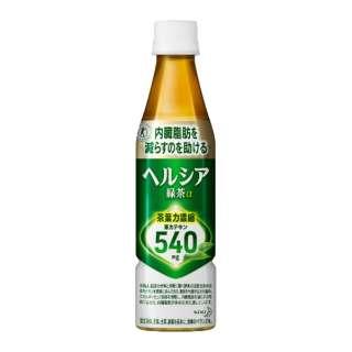 【店舗のみの販売】 ヘルシア緑茶 スリムボトル 350ml