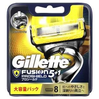 Gillette(ジレット) フュージョン 5+1 プロシールド 替刃8個入 〔ひげそり〕