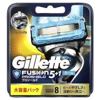 Gillette(ジレット) フュージョン 5+1 プロシールド クール替刃8個入 〔ひげそり〕