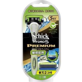 Schick(シック) ハイドロ5プレミアムホルダー敏感肌用 替刃2個付  〔ひげそり〕