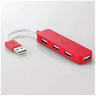U2H-SN4NBF1 USBハブ レッド [USB2.0対応 /4ポート /バスパワー]