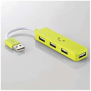 U2H-SN4NBF3 USBハブ グリーン [USB2.0対応 /4ポート /バスパワー]