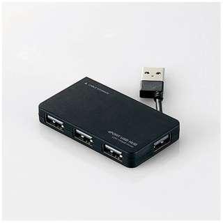 U2H-YKN4B USBハブ ブラック [USB2.0対応 /4ポート /バスパワー]