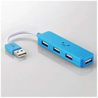 U2H-SN4NBF2 USBハブ ブルー [USB2.0対応 /4ポート /バスパワー]