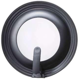 フッ素樹脂加工フライパンカバースタンド付 (26~30cm) DW5627