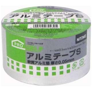 アルミテープS 50ミリx10m