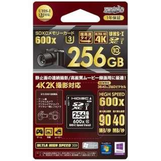 SDXCカード HIDISC HDSDX256GCL10UI3JP [256GB /Class10]