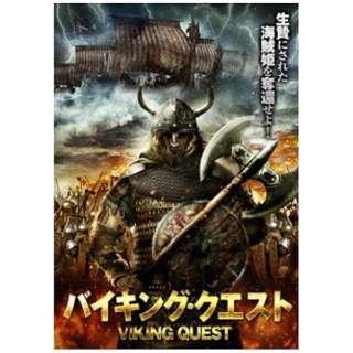バイキング・クエスト 【DVD】