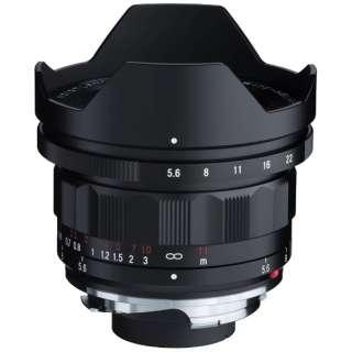 カメラレンズ 12mm F5.6 Aspherical III ULTRA WIDE-HELIAR(ウルトラワイドヘリアー) ブラック [ライカM /単焦点レンズ]