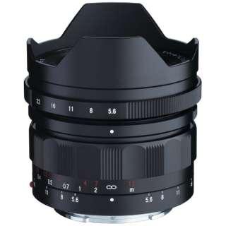 カメラレンズ 12mm F5.6 Aspherical III ULTRA WIDE-HELIAR(ウルトラワイドヘリアー) ブラック [ソニーE /単焦点レンズ]