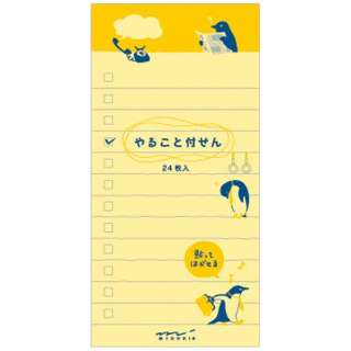 [付箋] 付せん紙 やること付せん<L> ペンギン柄 24枚入 11765006