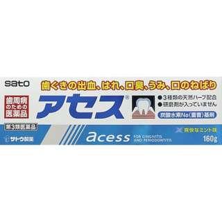 【第3類医薬品】 アセス 新(160g)