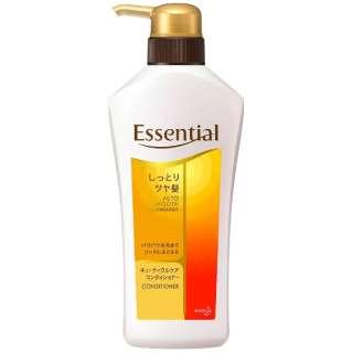 Essential(エッセンシャル) しっとりツヤ髪 コンディショナー ポンプ 480ml