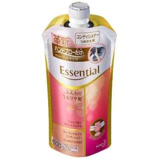 Essential(エッセンシャル) ふんわりうるツヤ髪 コンディショナー つめかえ用 340ml