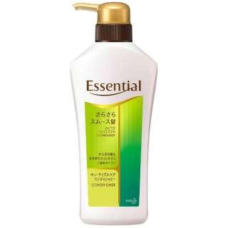 Essential(エッセンシャル) 速乾タイプ さらさらスムース髪 コンディショナー ポンプ 480ml