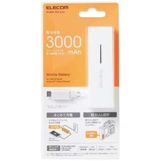 DE-M04L-3015 モバイルバッテリー ホワイト [3000mAh /1ポート /microUSB /充電タイプ]