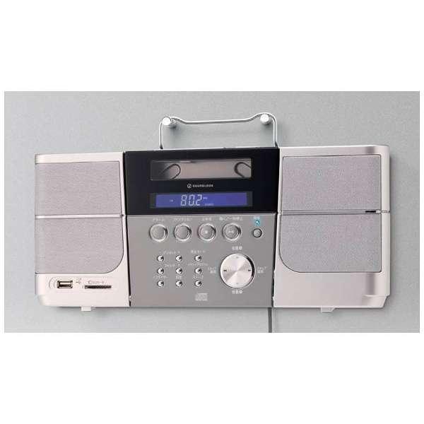 SDD-4337 CDラジオ SOUNOLOOK シルバー [ワイドFM対応]