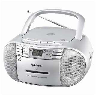 RCD-550Z ラジカセ シルバー [ワイドFM対応 /CDラジカセ]