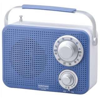 RAD-T380N ホームラジオ AudioComm ブルー [防滴ラジオ /AM/FM /ワイドFM対応]