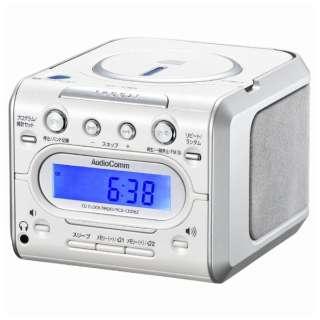 RCD-C008Z ホームラジオ AudioComm [AM/FM /ワイドFM対応]
