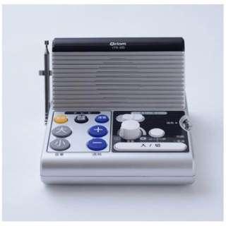 テレビ用スピーカー YTR-200