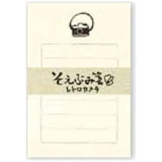 [レターセット] そえぶみ箋 便箋30枚+封筒5枚 レトロカメラ LH78