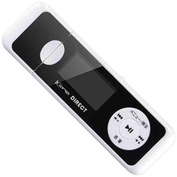 デジタルオーディオプレーヤー KANA Direct ホワイト [8GB]