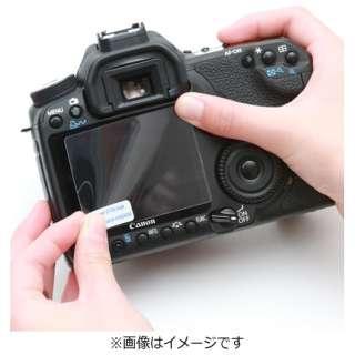 イージーカバー液晶スクリーンプロテクター2枚+クロス入[EOS Kiss X6i/X7i用]