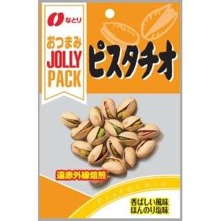 ジョリーパック ピスタチオ 24g×10袋【おつまみ・食品】