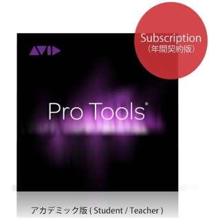 Pro Tools - Annual Subscription - Student /Teacher (Card and iLok) 9935-65903-00