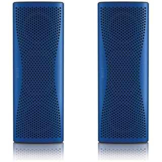 MUO BLUEStereoPack ブルートゥース スピーカー ネプチューンブルー [Bluetooth対応]