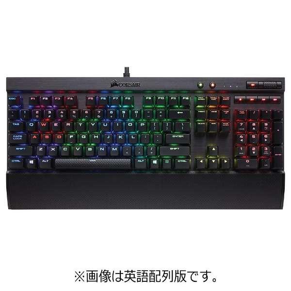 CH-9101010-JP ゲーミングキーボード K70 LUX RGB MX Red [USB /有線]