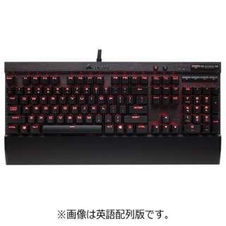 CH-9101021-JP ゲーミングキーボード K70 LUX MX Blue [USB /有線]