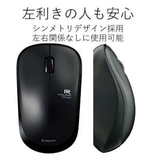M-IR07DRBK マウス M-IR07DRシリーズ ブラック [IR LED /3ボタン /USB /無線(ワイヤレス)]