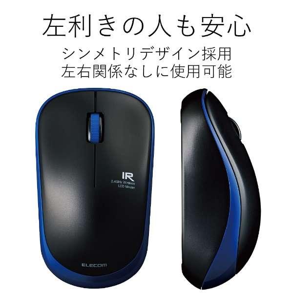 M-IR07DRBU マウス M-IR07DRシリーズ ブルー [IR LED /3ボタン /USB /無線(ワイヤレス)]