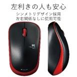 M-IR07DRRD マウス M-IR07DRシリーズ レッド [IR LED /3ボタン /USB /無線(ワイヤレス)]